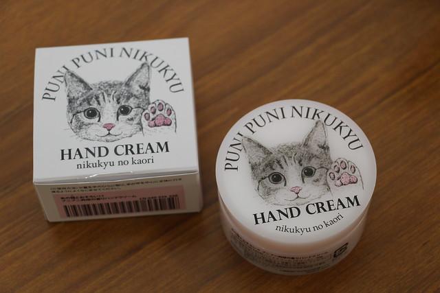 フェリシモ あの猫(こ)とおそろい!? プニプニ肉球の香り ハンドクリームの会 フェリシモ猫部