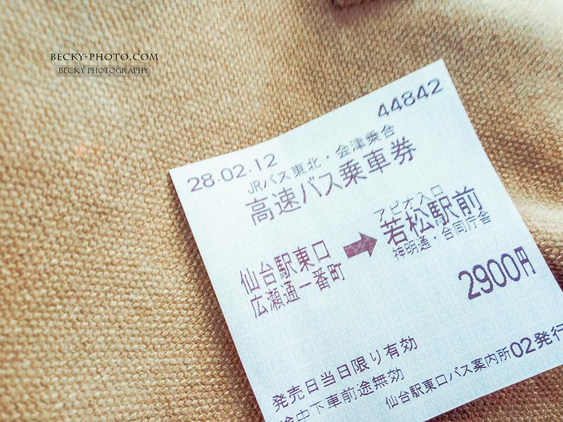 IMG_20160212_141248w