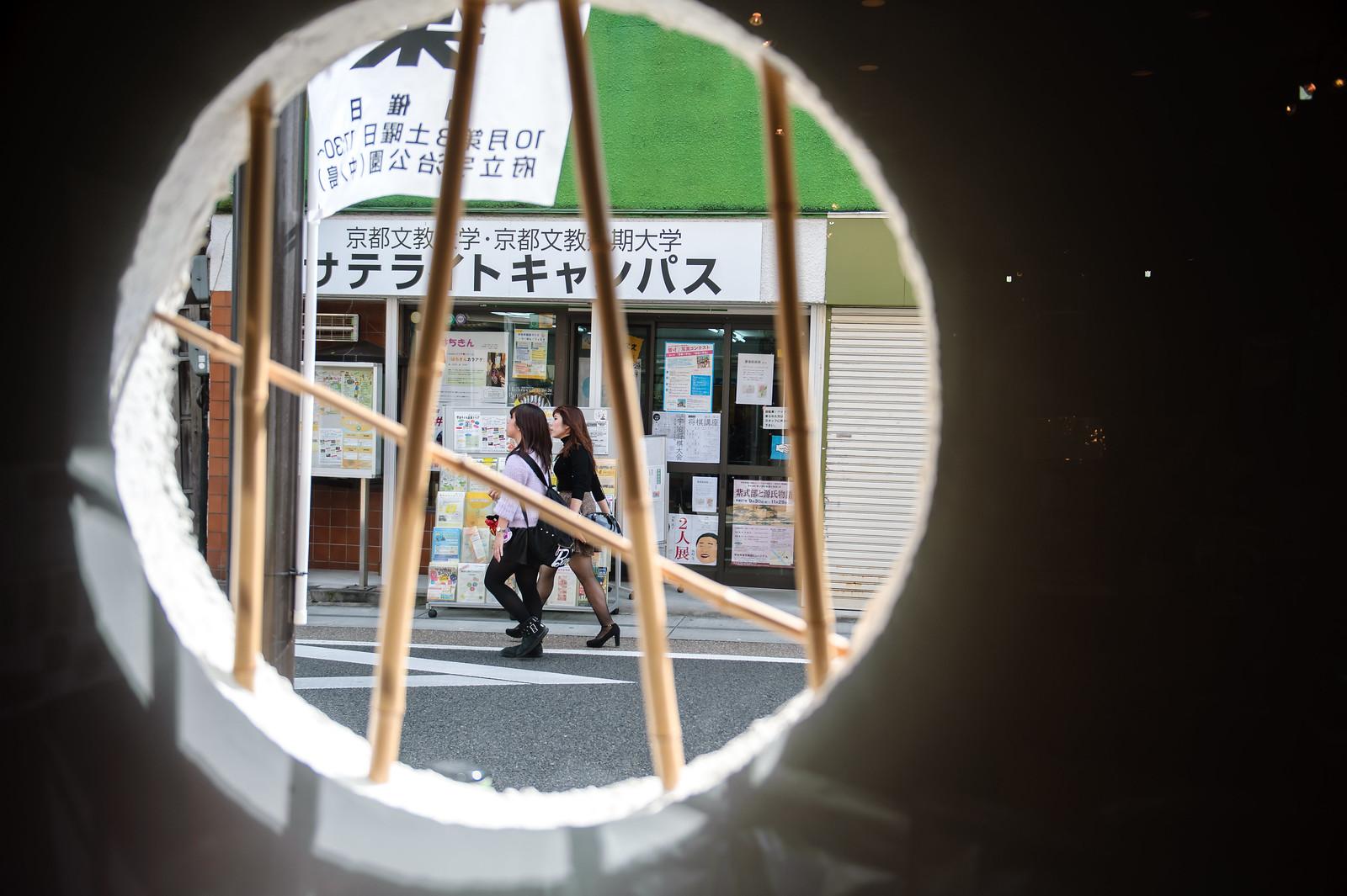 2015VQ@Kyoto-236