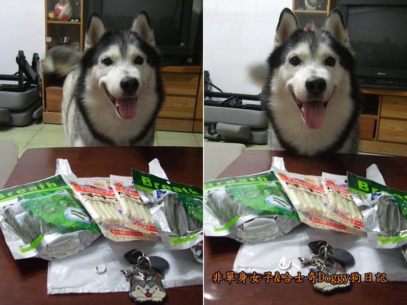 哈士奇Doggy愛狗零食20