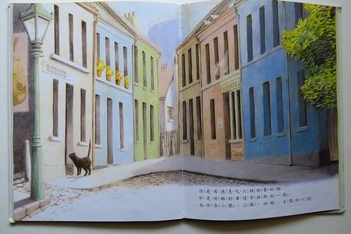 吃六頓晚餐的貓-5-相較於亞街,畢德哥拉斯街似乎比較儉樸-selena提供-1
