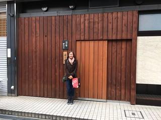 Japan - Osaka (Takama)