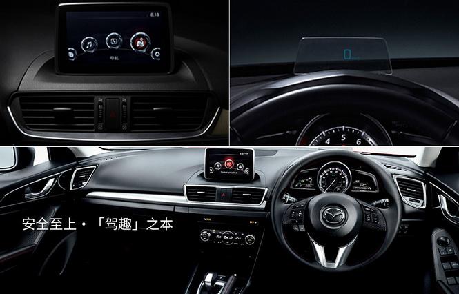 cx4-beijing-auto-show-interior-1
