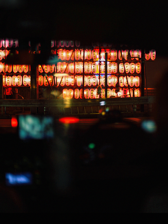 shibuya lanterns