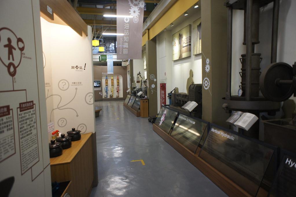源順芝麻觀光工廠 (26)