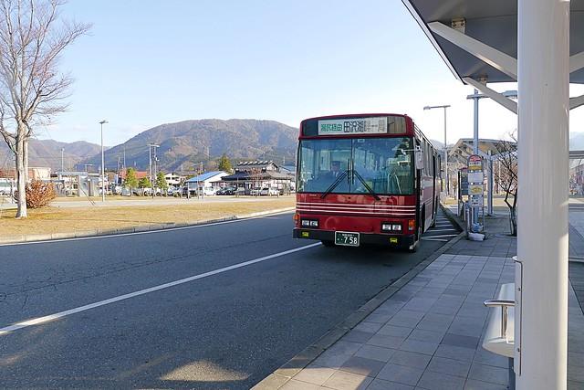 P1320967