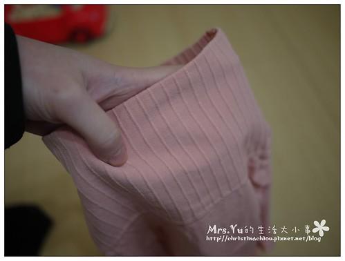 美尻蕾絲收腰G+內褲