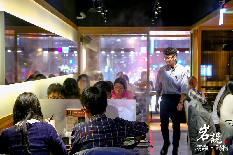 【台北松山火鍋】南京三民站石頭火鍋推薦「岩說精緻鍋物」,超精緻的火鍋套餐還有現摘的有機香菇!看的到101的餐廳
