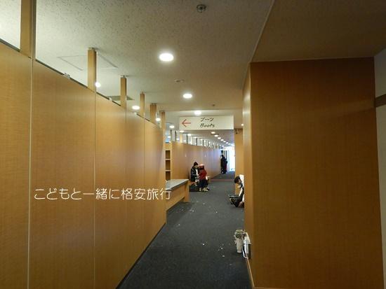 nisekoski061