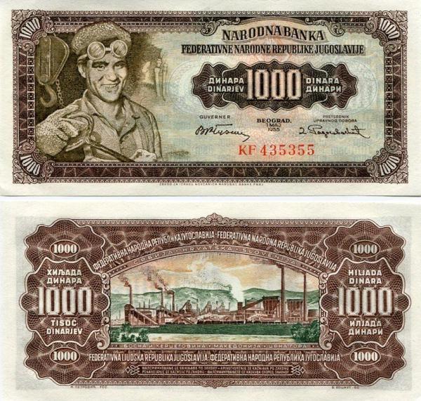 Yugoslavia p71b: 1000 Dinara from 1955