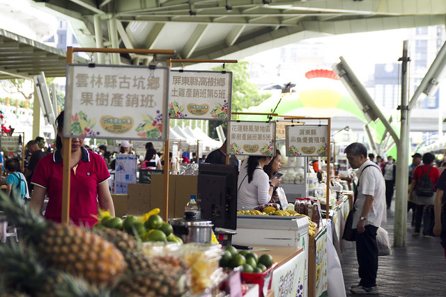 Farmers' market at Expo Park