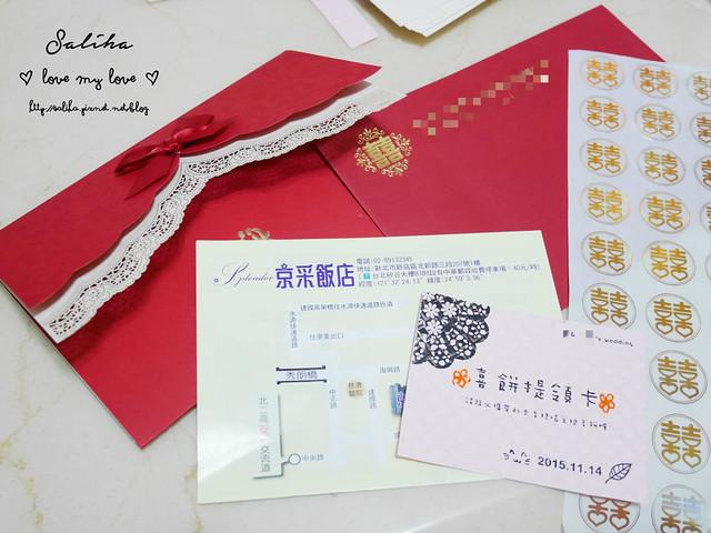 結婚婚禮喜帖廠商印刷 (12)
