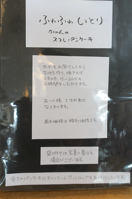 茶房かのん_09