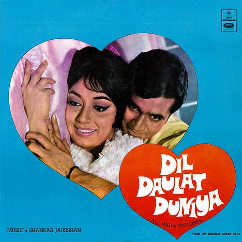 Shankar Jaikishan: Dil Daulat Duniya (1972)