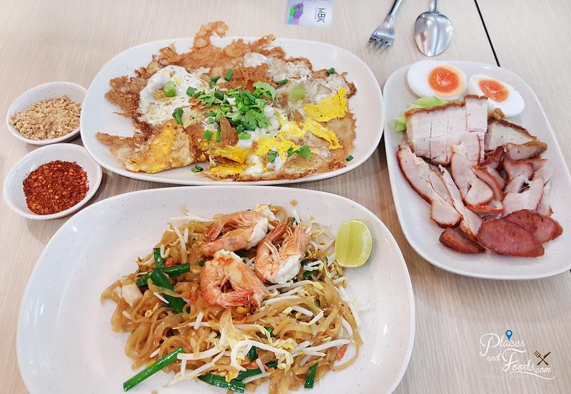 mbk food island food