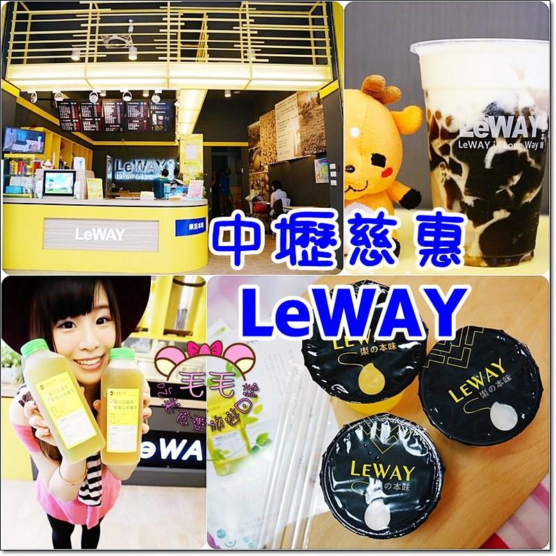 LeWAY