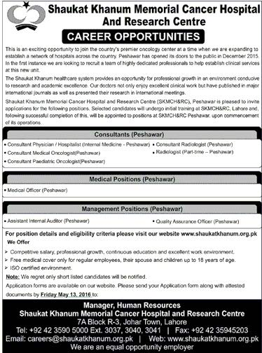 Shaukat Khanam Memorial Hospital Carrer Opportunities