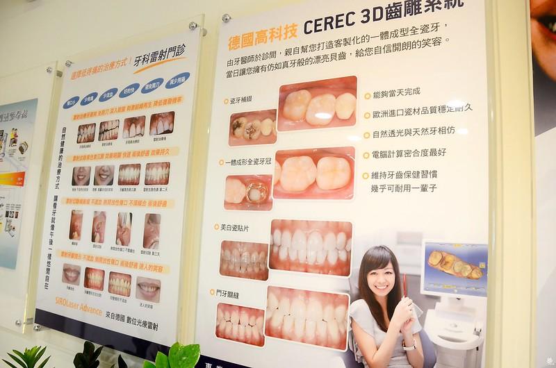 竹北真美牙醫診所-舒眠植牙中心 (12)