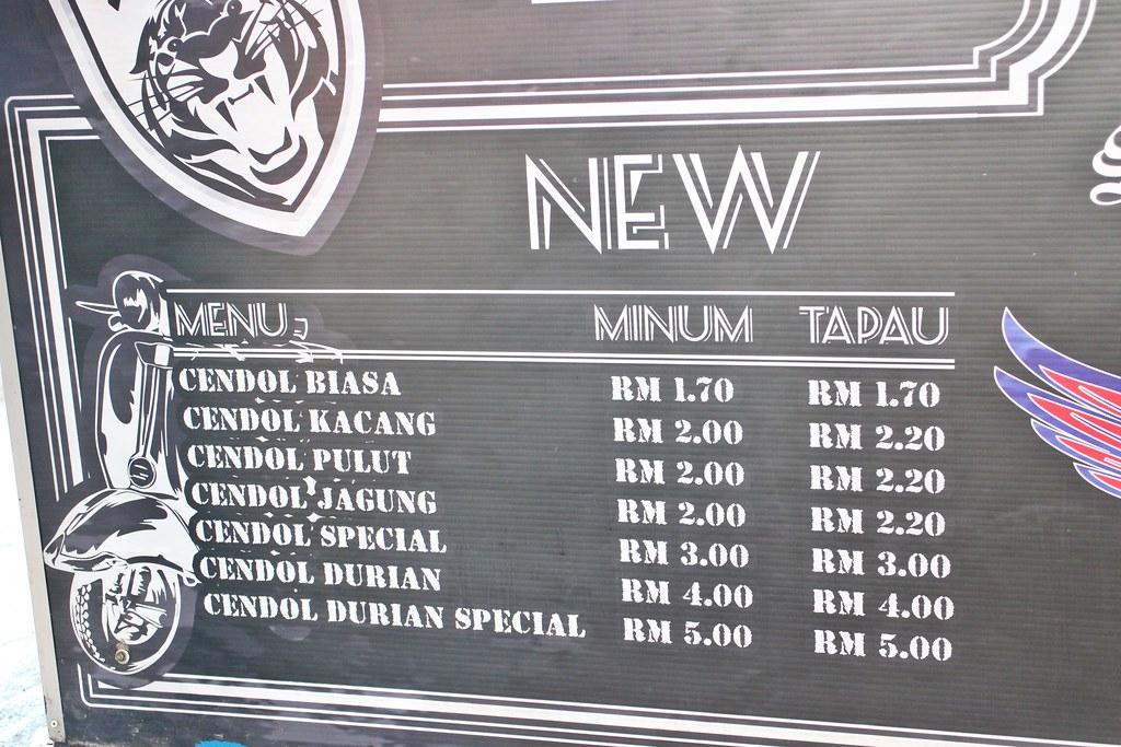 Chendol Johor Bahru:Sofie Cendol's菜单