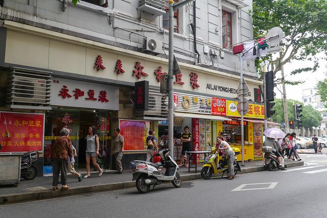 2014上海杭州D1-1190557