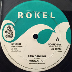 WAGADU GU:EASYDANCING(LABEL SIDE-A)