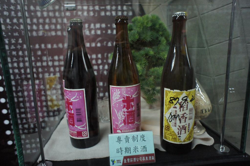屏東觀光酒廠 (24)