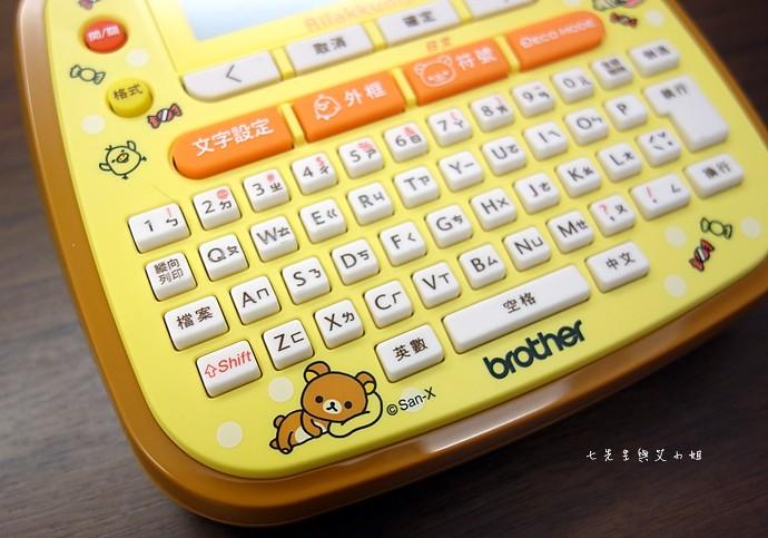 7 拉拉熊標籤機 Rilakkuma P-touch