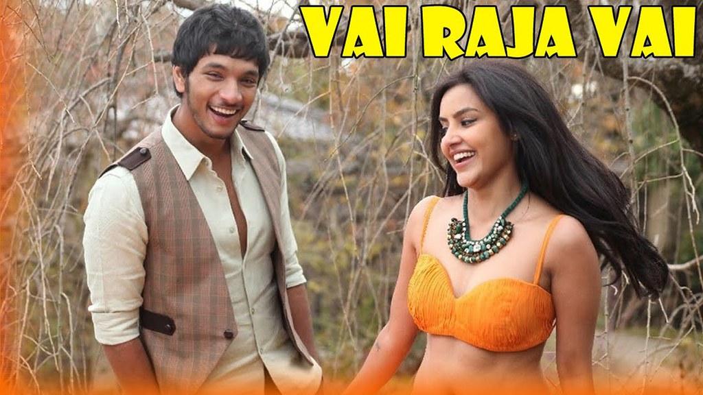 Vai Raja Vai Official Trailer - Gautham Karthik, Priya Ana