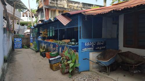 Kerala cafè