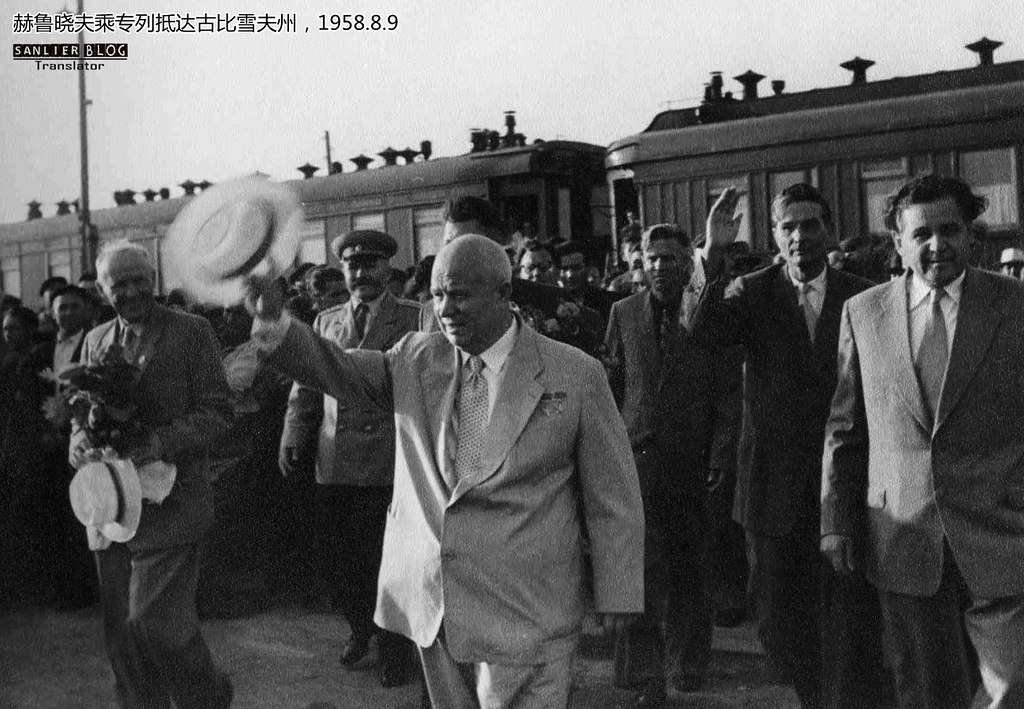 赫鲁晓夫1958视察古比雪夫州02