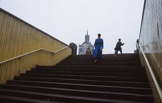 Kiev (1996)