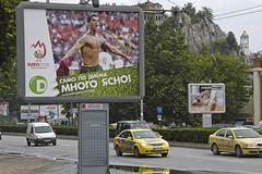 2008 Bulgarije 0421  Plovdiv