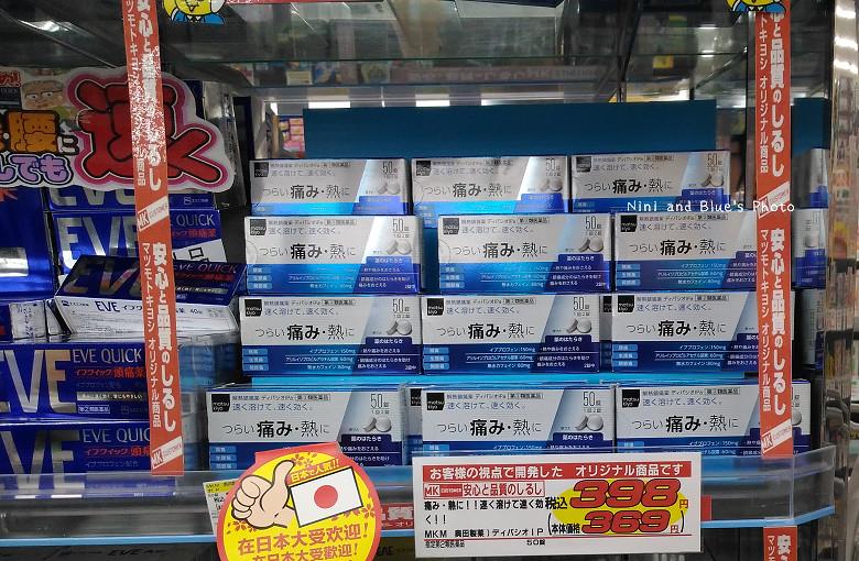 日本九州鹿兒島松本清藥妝價格28