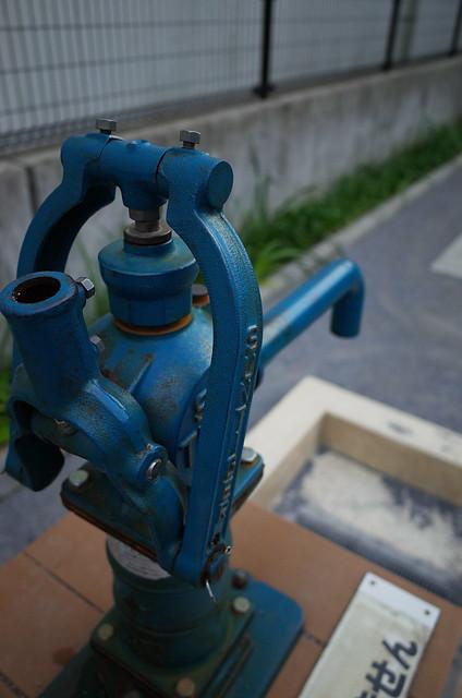 Hand pump in Miyamae-Hana-Hiroba