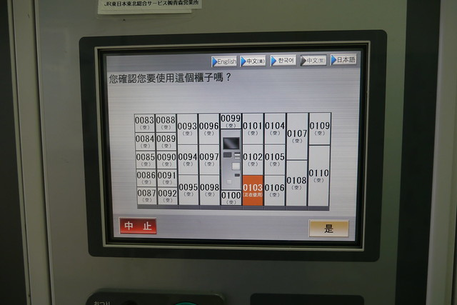 P1350097