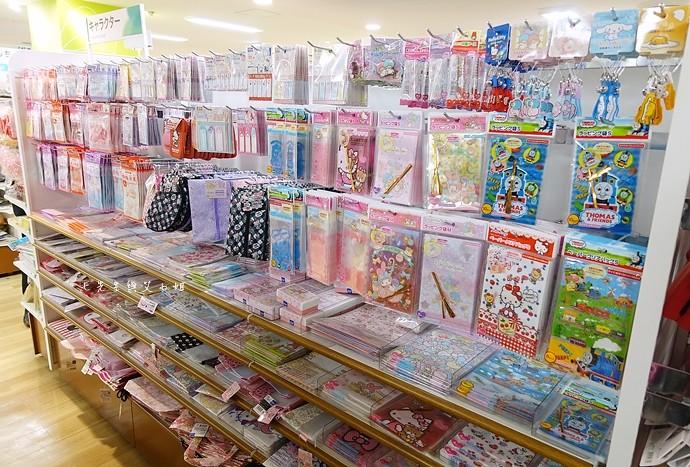 41 日本必逛 百元商店 Seira