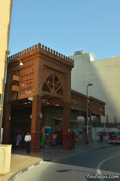 Old Dubai Market (18)