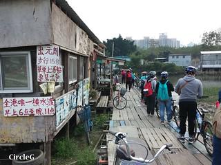 CircleG 遊記 元朗 南生圍 散步 生態遊 一天遊 香港 (97)