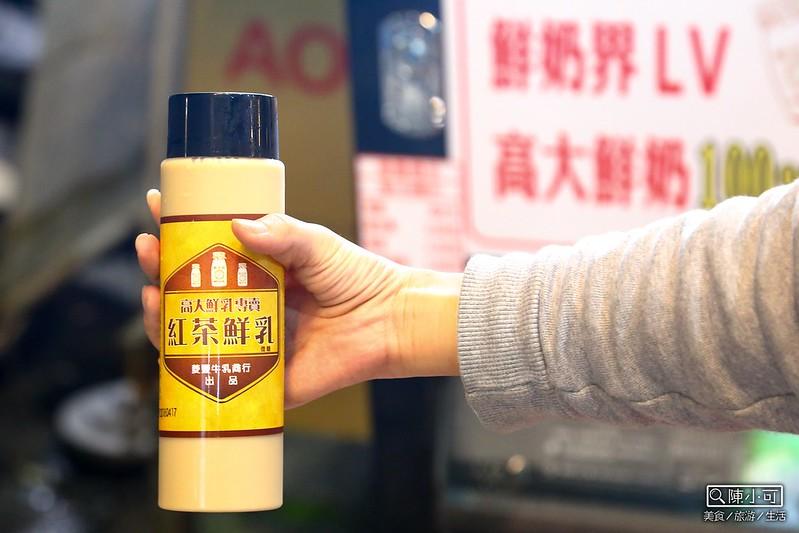 【新北市新莊】瓶裝飲料販賣機,高大鮮乳紅茶鮮乳