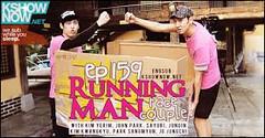Running Man Ep.159