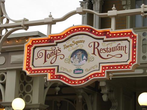 tonys-town-square-5