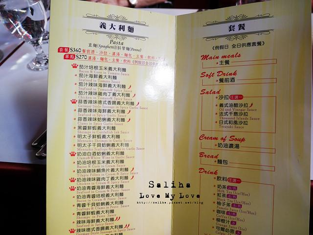 淡水老街香料廚房菜單menu (1)