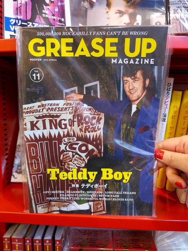 Grease Up magazine