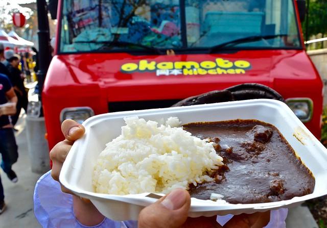 asian american expo okamoto oufu curry