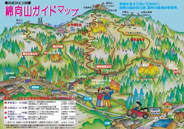 綿向山ガイドマップ