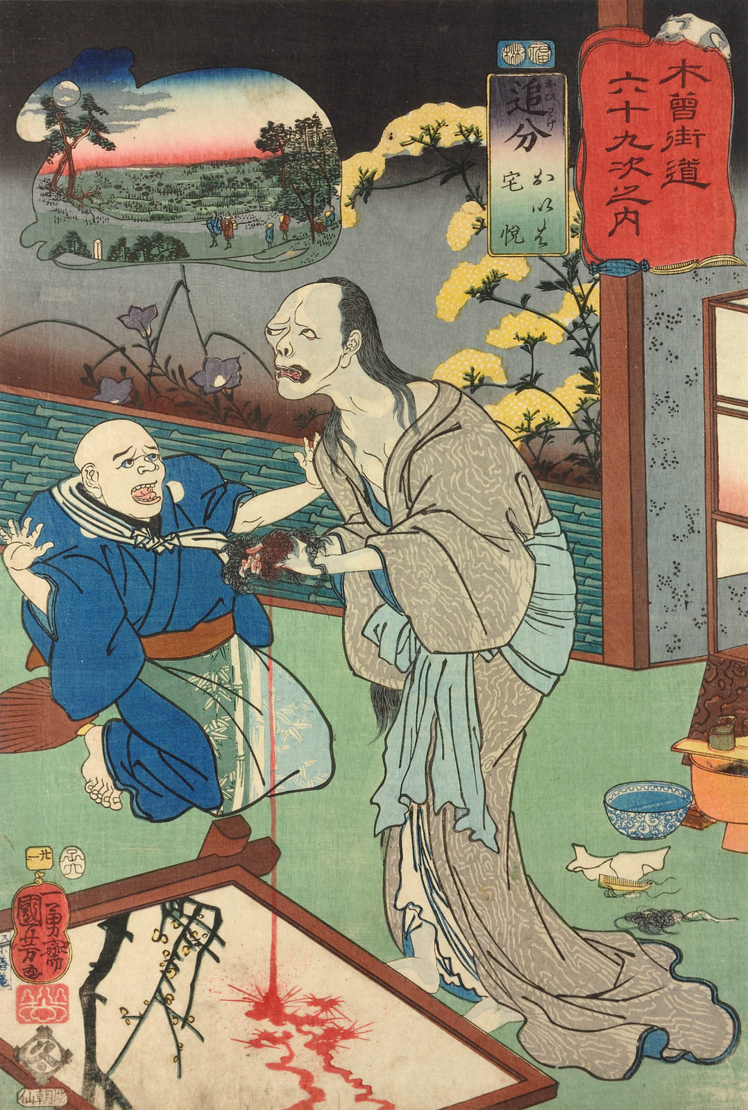 Utagawa Kuniyoshi - Oiwake- Oiwa and Takuetsu, from the series Sixty-nine Stations of the Kisokaidô Road (Kisokaidô rokujûkyû tsugi no uchi) 1852
