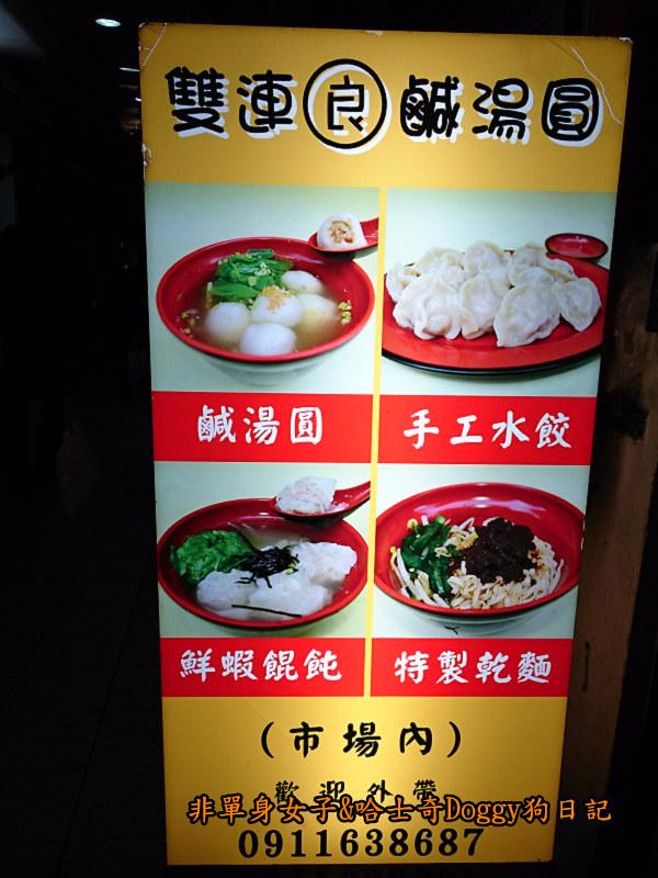 寧夏夜市美食蚵仔煎飯糰豆花34