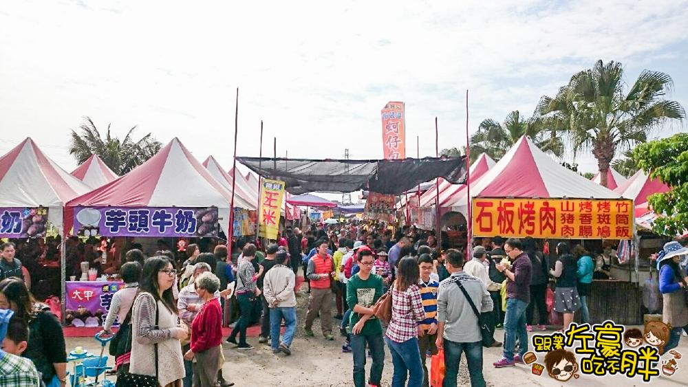屏東熱帶農業博覽會 _7332