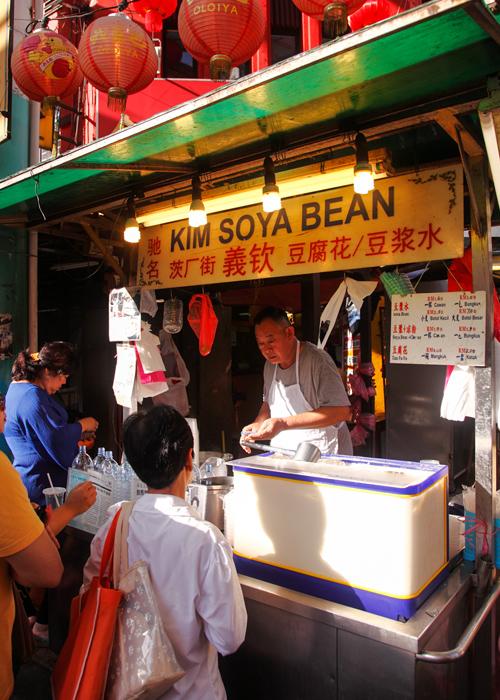 Famous Kim Soya Bean Petaling Street