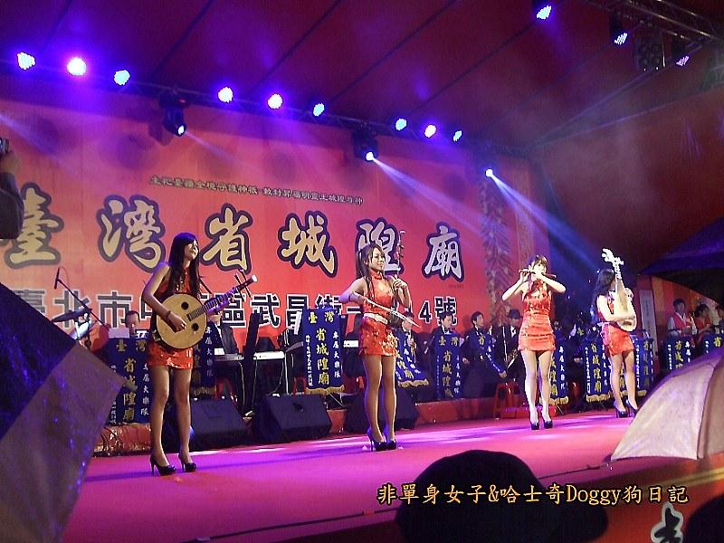 2013台北燈節在花博38